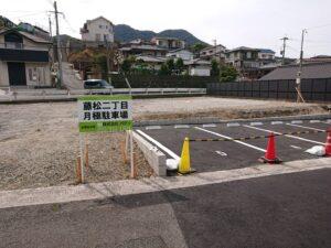 藤松二丁目月極駐車場